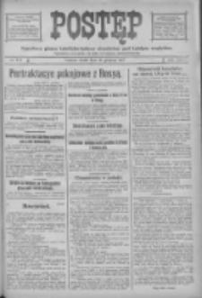Postęp: narodowe pismo katolicko-ludowe niezależne pod każdym względem 1917.12.19 R.28 Nr288