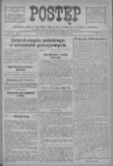 Postęp: narodowe pismo katolicko-ludowe niezależne pod każdym względem 1917.12.23 R.28 Nr292