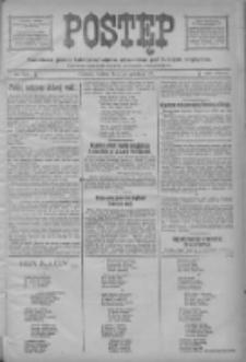 Postęp: narodowe pismo katolicko-ludowe niezależne pod każdym względem 1917.12.25 R.28 Nr293