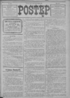 Postęp 1913.10.01 R.24 Nr226
