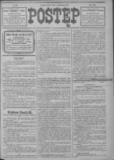 Postęp 1913.10.05 R.24 Nr230