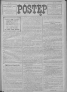 Postęp 1913.10.23 R.24 Nr245