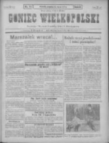 Goniec Wielkopolski: najtańsze pismo codzienne dla wszystkich stanów 1931.03.29 R.55 Nr73