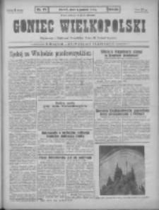 Goniec Wielkopolski: najtańsze pismo codzienne dla wszystkich stanów 1931.04.03 R.55 Nr77