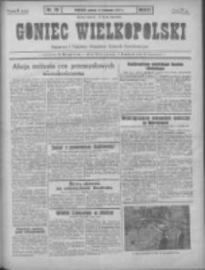 Goniec Wielkopolski: najtańsze pismo codzienne dla wszystkich stanów 1931.04.04 R.55 Nr78