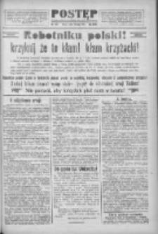 Postęp 1920.07.17 R.31 Nr160