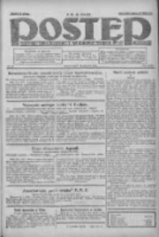 Postęp: dziennik chrześcijański i narodowy: wychodzi w Poznaniu 1924.01.18 R.35 Nr15