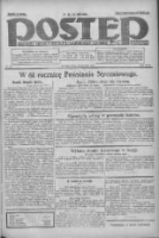 Postęp: dziennik chrześcijański i narodowy: wychodzi w Poznaniu 1924.01.23 R.35 Nr19