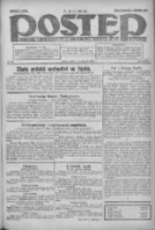 Postęp: dziennik chrześcijański i narodowy: wychodzi w Poznaniu 1924.01.26 R.35 Nr22