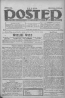 Postęp: dziennik chrześcijański i narodowy: wychodzi w Poznaniu 1924.02.15 R.35 Nr38