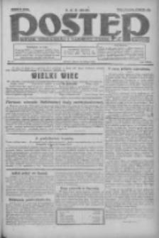Postęp: dziennik chrześcijański i narodowy: wychodzi w Poznaniu 1924.02.16 R.35 Nr39