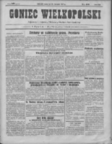 Goniec Wielkopolski: najtańsze pismo codzienne dla wszystkich stanów 1931.06.18 R.55 Nr138+dodatek