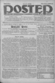 Postęp: dziennik chrześcijański i narodowy: wychodzi w Poznaniu 1924.02.17 R.35 Nr40