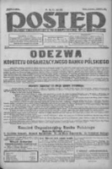 Postęp: dziennik chrześcijański i narodowy: wychodzi w Poznaniu 1924.02.19 R.35 Nr41