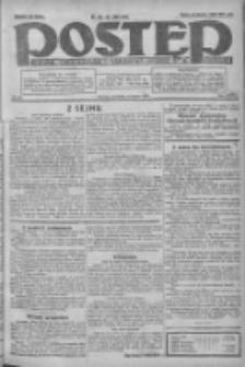 Postęp: dziennik chrześcijański i narodowy: wychodzi w Poznaniu 1924.03.09 R.35 Nr58