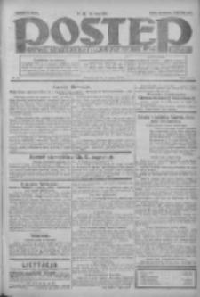 Postęp: dziennik chrześcijański i narodowy: wychodzi w Poznaniu 1924.03.14 R.35 Nr62