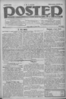 Postęp: dziennik chrześcijański i narodowy: wychodzi w Poznaniu 1924.03.21 R.35 Nr68