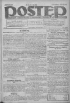 Postęp: dziennik chrześcijański i narodowy: wychodzi w Poznaniu 1924.03.22 R.35 Nr69
