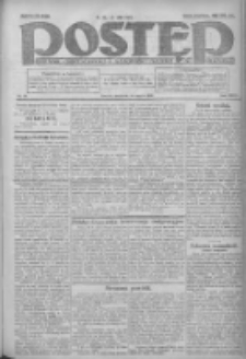 Postęp: dziennik chrześcijański i narodowy: wychodzi w Poznaniu 1924.03.30 R.35 Nr76