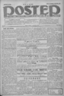Postęp: dziennik chrześcijański i narodowy: wychodzi w Poznaniu 1924.04.01 R.35 Nr77