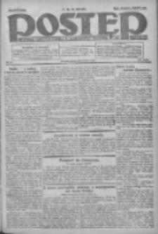 Postęp: dziennik chrześcijański i narodowy: wychodzi w Poznaniu 1924.04.25 R.35 Nr97