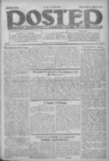Postęp: dziennik chrześcijański i narodowy: wychodzi w Poznaniu 1924.04.26 R.35 Nr98