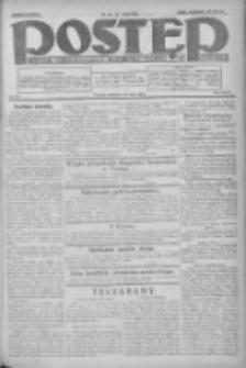 Postęp: dziennik chrześcijański i narodowy: wychodzi w Poznaniu 1924.05.11 R.35 Nr109