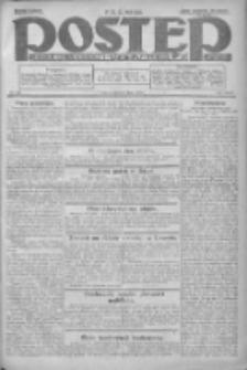 Postęp: dziennik chrześcijański i narodowy: wychodzi w Poznaniu 1924.07.09 R.35 Nr156