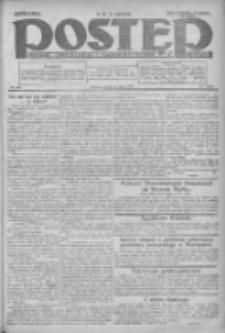 Postęp: dziennik chrześcijański i narodowy: wychodzi w Poznaniu 1924.07.11 R.35 Nr158