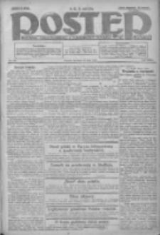 Postęp: dziennik chrześcijański i narodowy: wychodzi w Poznaniu 1924.07.13 R.35 Nr160