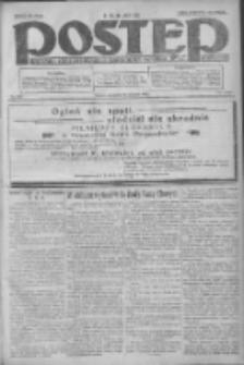Postęp: dziennik chrześcijański i narodowy: wychodzi w Poznaniu 1924.08.31 R.35 Nr201
