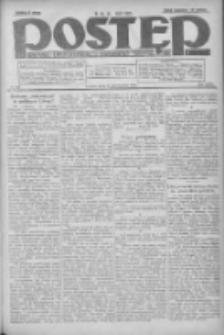 Postęp: dziennik chrześcijański i narodowy: wychodzi w Poznaniu 1924.10.15 R.35 Nr239