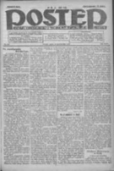 Postęp: dziennik chrześcijański i narodowy: wychodzi w Poznaniu 1924.10.24 R.35 Nr247