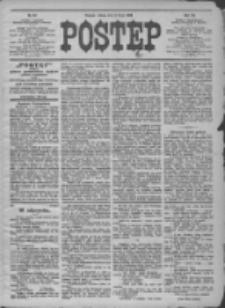 Postęp 1908.07.04 R.19 Nr151
