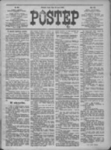 Postęp 1908.07.15 R.19 Nr160