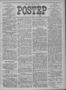 Postęp 1908.07.25 R.19 Nr169