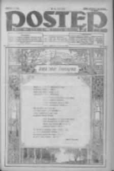 Postęp: dziennik chrześcijański i narodowy: wychodzi w Poznaniu 1924.06.08 R.35 Nr132