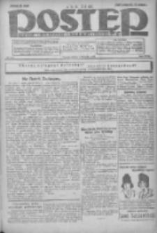 Postęp: dziennik chrześcijański i narodowy: wychodzi w Poznaniu 1924.11.01 R.35 Nr254