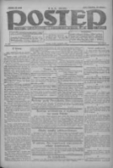 Postęp: dziennik chrześcijański i narodowy: wychodzi w Poznaniu 1924.12.03 R.35 Nr280