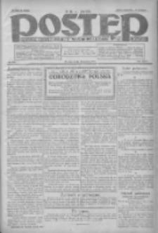 Postęp: dziennik chrześcijański i narodowy: wychodzi w Poznaniu 1924.12.31 R.35 Nr301