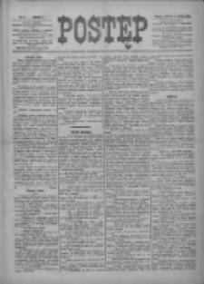 Postęp 1899.01.05 R.10 Nr4