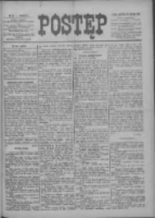 Postęp 1899.01.26 R.10 Nr21