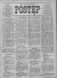 Postęp 1908.08.23 R.19 Nr193