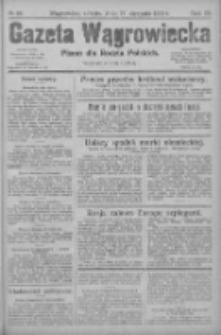 Gazeta Wągrowiecka: pismo dla rodzin polskich 1923.08.25 R.3 Nr68