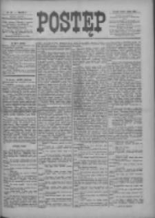 Postęp 1899.02.01 R.10 Nr26
