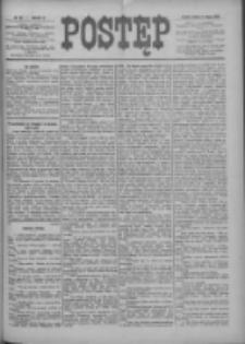 Postęp 1899.02.17 R.10 Nr39