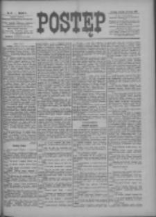 Postęp 1899.02.26 R.10 Nr47