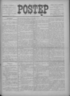Postęp 1899.03.11 R.10 Nr58