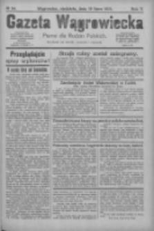Gazeta Wągrowiecka: pismo dla rodzin polskich 1925.07.18 R.5 Nr84