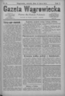 Gazeta Wągrowiecka: pismo dla rodzin polskich 1925.07.21 R.5 Nr85
